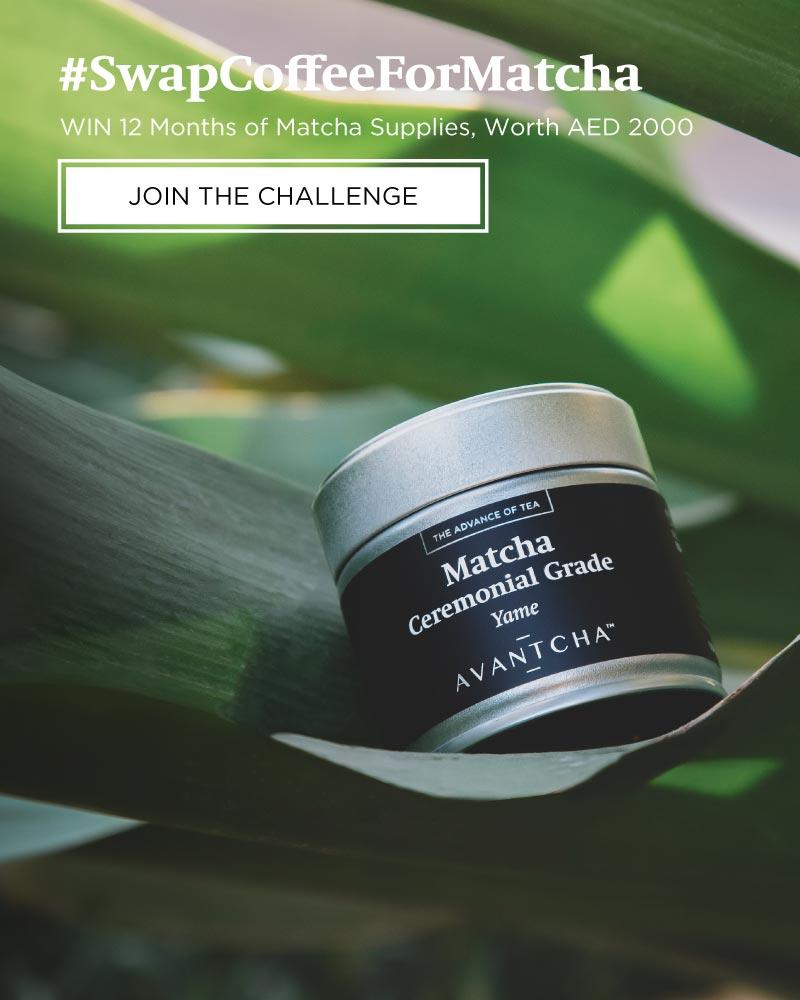 #SwapCoffeeForMatch Challenge