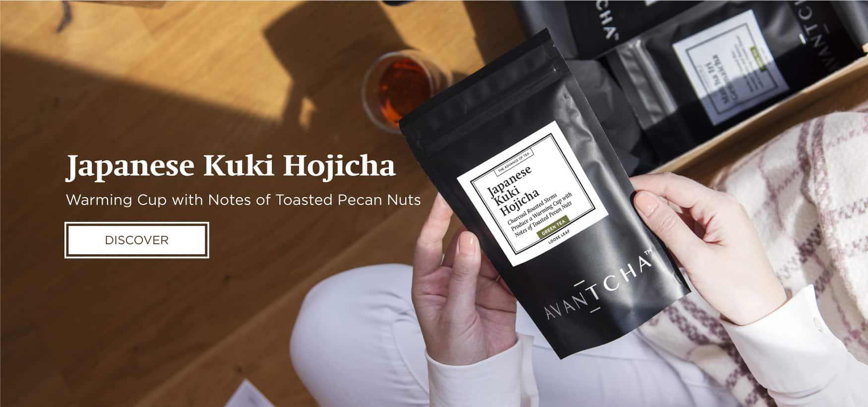 Japanese Kuki Hojicha Banner